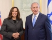 Harris and Netanyahu