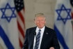 Comment on Trump's Recognition of Jerusalem as Israel's Capital