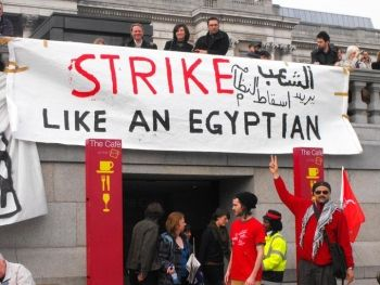 Strike like an Egyptian
