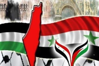 Palestinians in Syria
