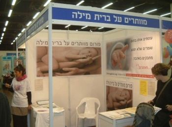Anti-circumcision event