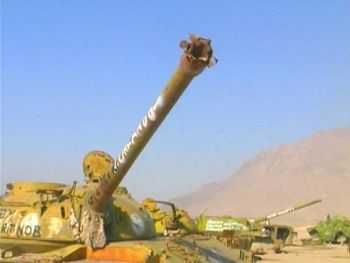 Russian tank barrel in Kabul