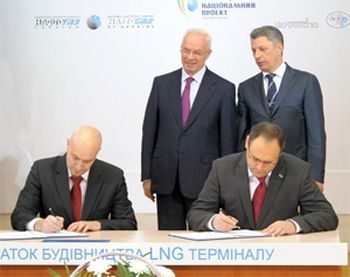 Ukraine signing fake gas deal