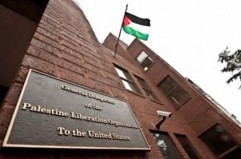 PLO headquarters
