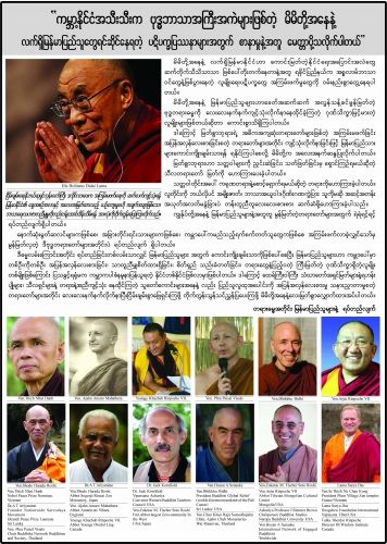 World Buddhist leaders