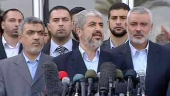 Senior leadership of Hamas in Gaza