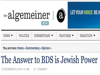 Answer to BDS