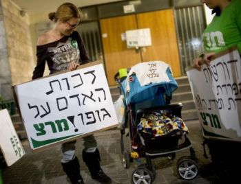 ISRAEL: Jewish Mom Makes Case for Intactivism.