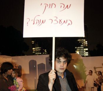 A pro-Adnan protster in Tel Aviv: 'What is legal about administrative detention?' (Photo: Yossi Gurvitz)