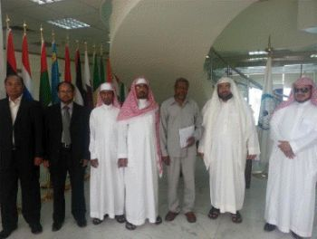 ERC and KSA officials met today to discuss plight of Rohingya