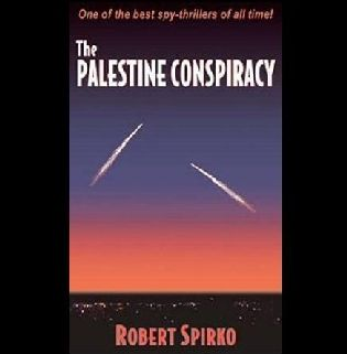 The Palestine Conspiracy