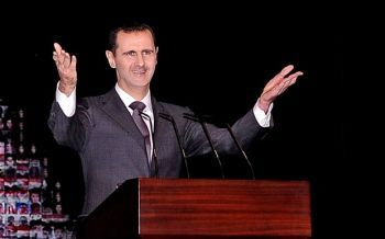 Bashar al Assad Presidential Address