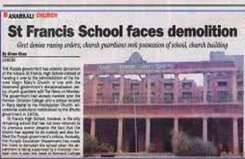 Saint Francis High School, Anarkali, Lahore