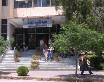 University students in Damascus, Syria