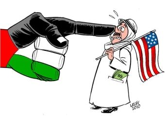 Both Iran and Palestine have little support from their Saudi neighbors
