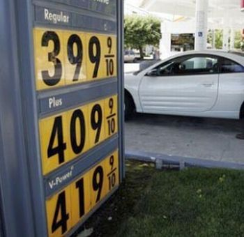 US GAS PRICES