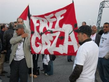 Image from the service of Gaza Activist Vittorio Arrigoni.