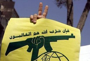 Hezbollah represents the interests of the Palestinians.