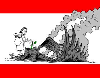 Lebanon attacked by Israel