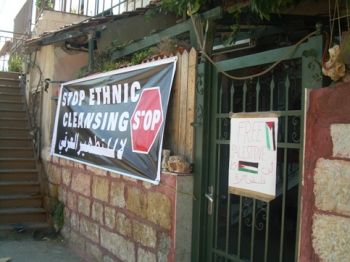 Ethnic cleansing sign in Palestine