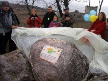 Images of rock marking 45th parallel and the various churches in the Ukraine courtesy: Oleg Shorokov