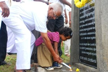 commemorative stone as a symbol of people's victory against the Karnataka Government's proposed Chamalapura Thermal Power Plant Project
