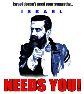 Israel recruiting poster