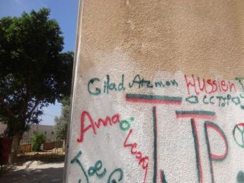 Our family's names and our mission spray painted on the wall in Gaza.