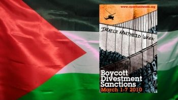 Congratulations to Nidal El Khairy for winning the first international Israeli Apartheid Week poster competition.