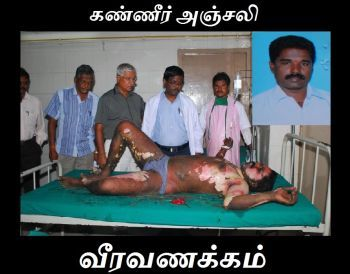 S Mani, 45 from Nallavadu, doused himself with kerosene and set himself ablaze