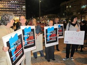 Gun Free Kitchen Tables protest in Israel