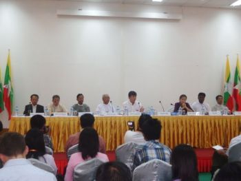 Panel appointed by the government to investigate violence in Rakhine State.