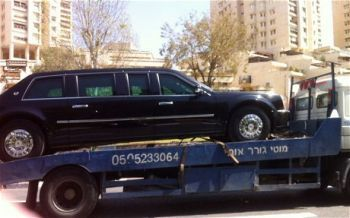 Obama's broken down limo in Israel