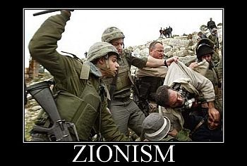 Zionism out of control