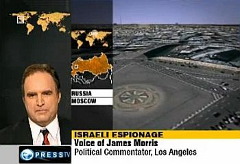James Morris talks with Press TV about Israel's positioning toward Iran.