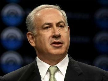 NETANYAHU and the One-State Solution - Salem-News.Com