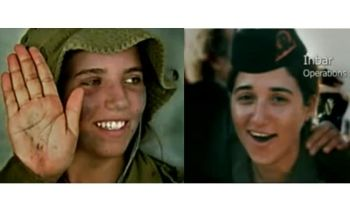 Rotem and Inbar- IDF soldiers
