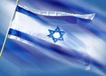 Israel flag being lowered