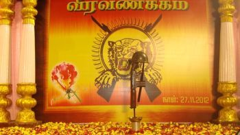Tamil Tigers honored