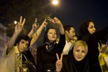 Young people of Iran