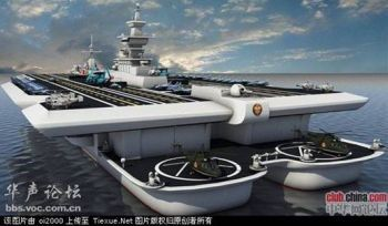 New Chinese aircraft carrier