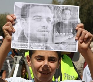 Detained Palestinian Mohammad Othman