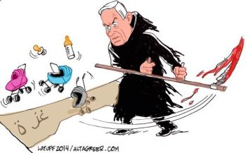 Cartoon by Carlos Latuff