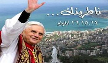 During his apostolic Pilgrimage to Lebanon will the Vicar of Christ Sup in the Temple with the Money Changers or Succor the progeny of Jesus?