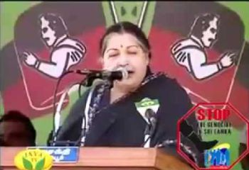 Jayalalithaa started supporting Tamil Eelam'